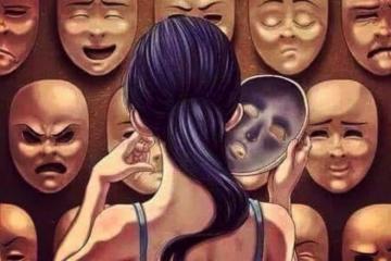 Diferentes identidades, num só corpo