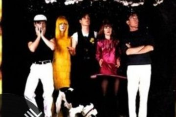Vinil: B-52s – Song for a future generation