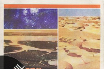 Vinil: Duran Duran – Planet Earth