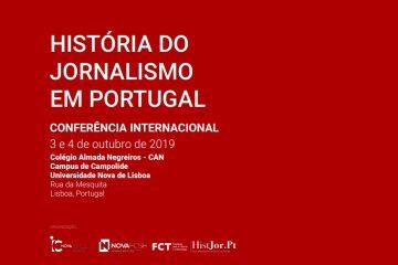 Investigadores do DCC na conferência sobre História do Jornalismo