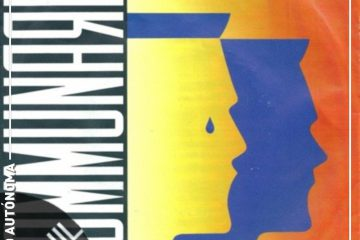 Vinil: Communards – Dont leave me this way