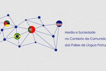 Início do Doutoramento em Ciências da Comunicação adiado