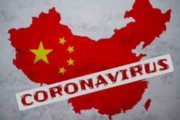 Palanfrório Eficaz: 'Corona' marketing