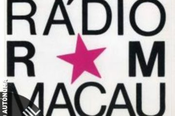 Vinil: Rádio Macau – O anzol